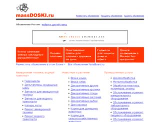 massdoski.ru screenshot