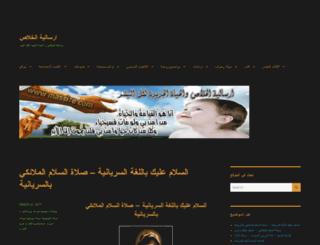 massi7e.net screenshot
