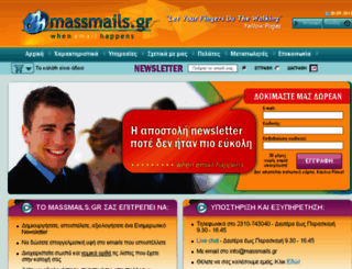 massmails.gr screenshot