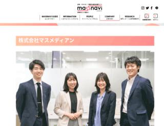 massmedian.com screenshot