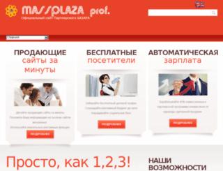 massplaza.pro screenshot