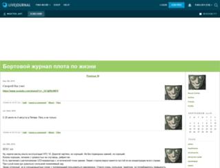 master-art.livejournal.com screenshot