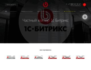 master-bitrix.ru screenshot