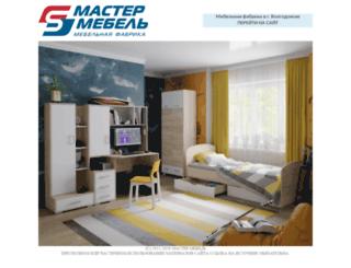 master-mebel-61.ru screenshot
