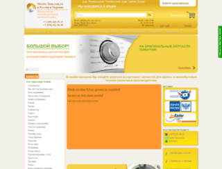 master-sam.com.ru screenshot