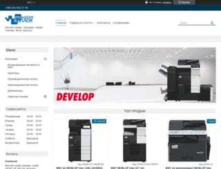 master-service.com.ua screenshot