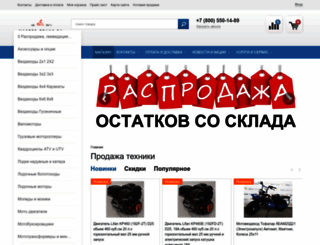 master-tehno.ru screenshot