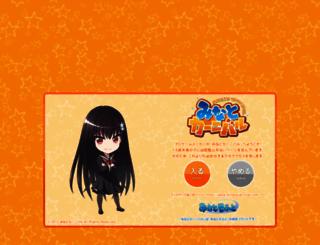 master.minatocarnival.com screenshot