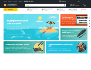 masteram.com.ua screenshot
