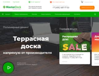 masterdeck.ru screenshot