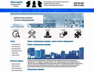 masterel.com screenshot