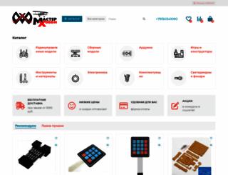 masterhobby.ru screenshot