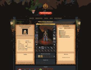 mastericaillyuzi.kor.ru screenshot