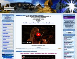 masterkosta.com screenshot