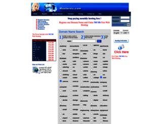 masternic.partnerconsole.net screenshot