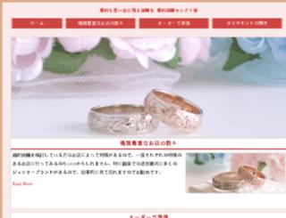 masterriesgos.com screenshot