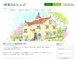 masters-home.co.jp screenshot