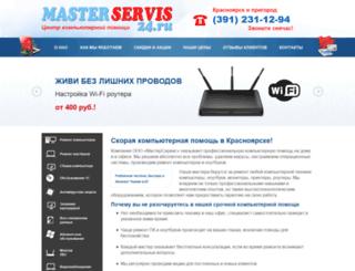 masterservis24.ru screenshot