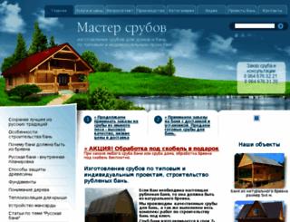 mastersrubov.ru screenshot
