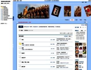 masterxiong.joinbbs.net screenshot