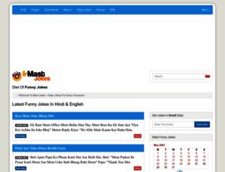 mastjokes.com screenshot
