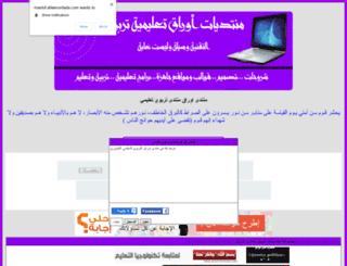 mastof.ahlamontada.com screenshot
