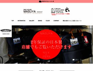masuya-bag.com screenshot
