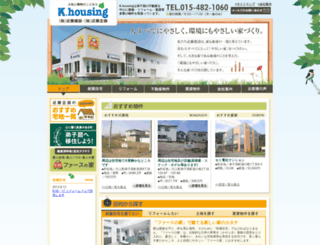 masyu.com screenshot