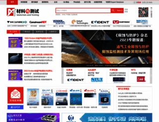 mat-test.com screenshot