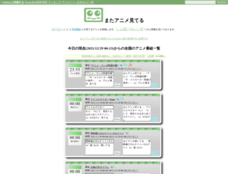 mataani.com screenshot
