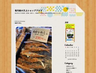 matajoe.jugem.jp screenshot