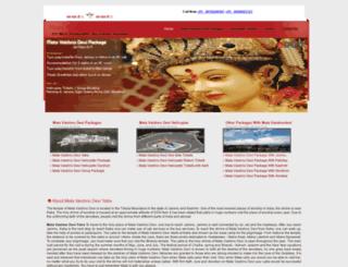 matavaishnodevihelicopter.com screenshot