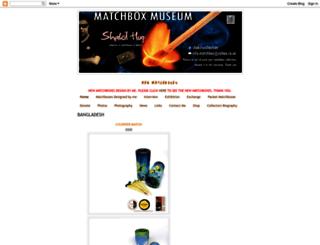 matchboxmuseum.blogspot.com screenshot