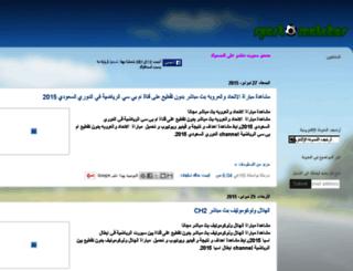 matchessport.blogspot.com screenshot