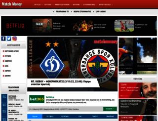 matchmoney.com.gr screenshot