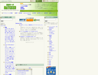 mateken.870search.com screenshot