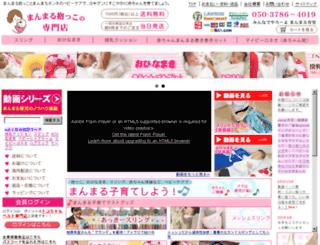 maternityshop.jp screenshot