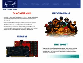 math-server.net screenshot