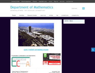 math.haifa.ac.il screenshot