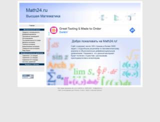 math24.ru screenshot