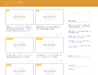 mathani.com screenshot