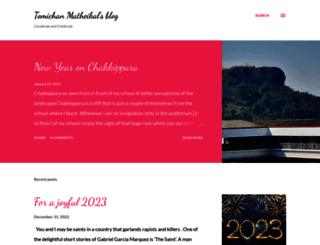 matheikal.blogspot.in screenshot