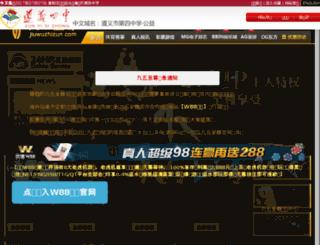 matheq.com screenshot