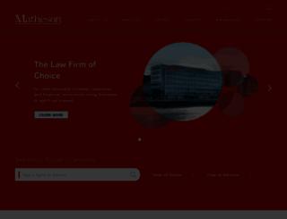 matheson.com screenshot