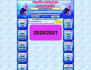 mathinfo.freetzi.com screenshot