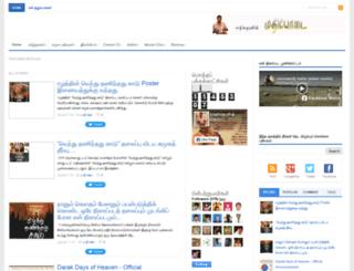 mathisutha.com screenshot