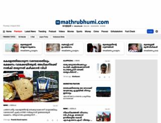mathrubhumi.com screenshot