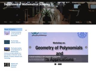 mathsci.sharif.edu screenshot