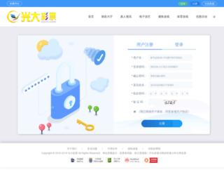 mathurabazar.com screenshot