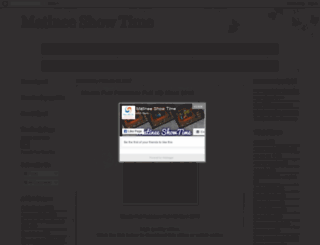 matineedrama.blogspot.com screenshot
